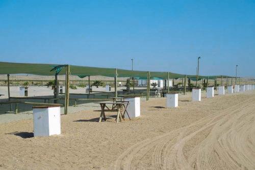 Camping Bahía Club